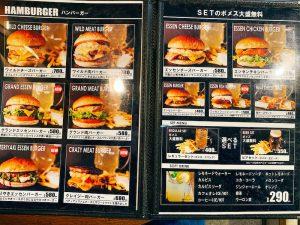 ハンバーガーのメニュー