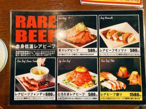 お肉のおすすめメニュー